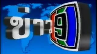 ไตเติลข่าวช่อง 9 อ.ส.ม.ท. ปี 2534 เครดิต-EifelDX