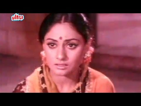 Shatrughan Sinha, Jaya Bachchan(Bhaduri), Gaai Aur Gori - Scene 9/20 from YouTube · Duration:  8 minutes 26 seconds  · 5,000+ views · uploaded on 11/5/2010 · uploaded by Ultra Bollywood