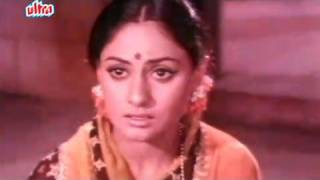 jaya bachchan bhaduri gaai aur gori scene 16 20