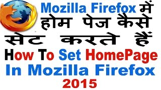 How To Set Home Page In Mozilla Firefox - Mozilla Tips And Tricks In Hindi/Urdu-2016 (★Easily✔)