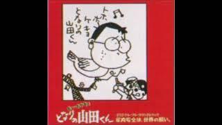 My Neighbors the Yamadas Theme - Orchestra Version(이웃집 야마다군 오케스트라버전 OST)