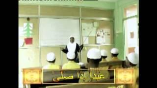Surah Al-Alaq Yoruba, Arabic version Translation In ENGLISH