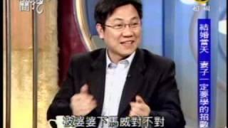 新聞挖挖哇:孝順情不順(2/8) 20090414