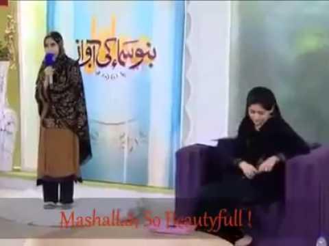 Me to khud unki ... blind girl reading naat ( sad)