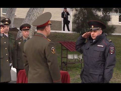 Симферополь. 112-я отдельная бригада Северо-Кавказского регионального командования ВВ МВД России