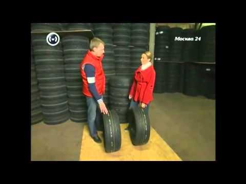 Автомобильные шины с доставкой. Здесь можно выбрать, сравнить цены и купить автомобильные шины по лучшим ценам в минске и других городах беларуси. Отзывы и видеообзоры помогут сделать выбор.