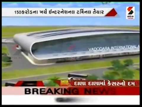 International Terminal at Vadodara Airport to be Ready, Inaugurated by PM Modi On 1st sep