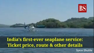 India's first-ever seaplane service: Ticket price, route & other details