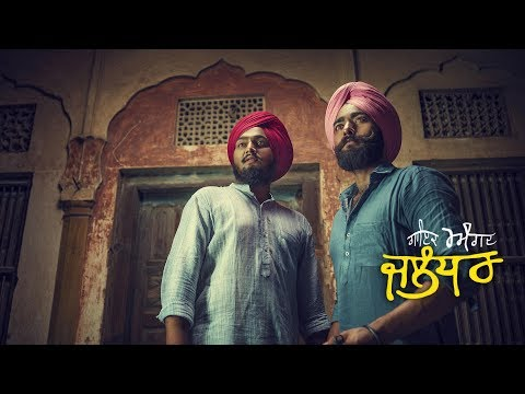 Jalandhar ( Full Video ) : Angad | Harp Farmer | Gurmoh | Harp Farmer Pictures