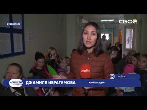 В Буденновске ремонтируют детскую районную поликлинику.