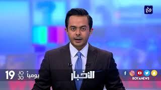 عشرات المستوطنين المتطرفين يقتحمون باحات الأقصى - (12-11-2017)