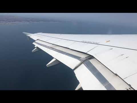 Греция рейс Салоники Минеральные Воды