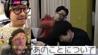 パワハラ 渡辺淳之介