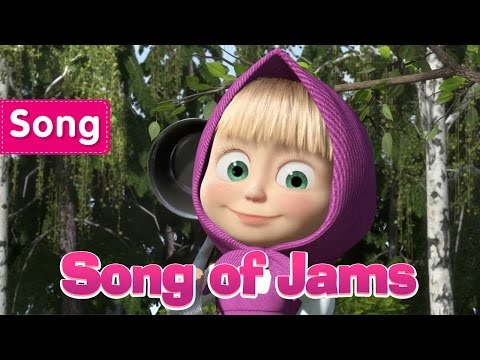 Masha and The Bear - Song of Jams (Jam Day)