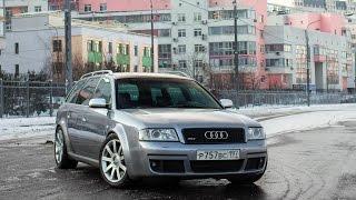 Тест Драйв Пассажирского: Audi RS 6 Avant (4B, C5) '2002