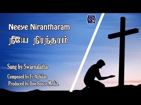 neeye-nirantaram- -official-lyrics-video- -fr-agilan- -swarnalatha- -don-bosco-media 