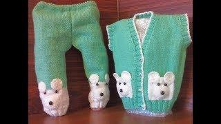 Вязание.Пинетки спицами.Жилет для ребенка спицами.Детские вязаные комплекты.
