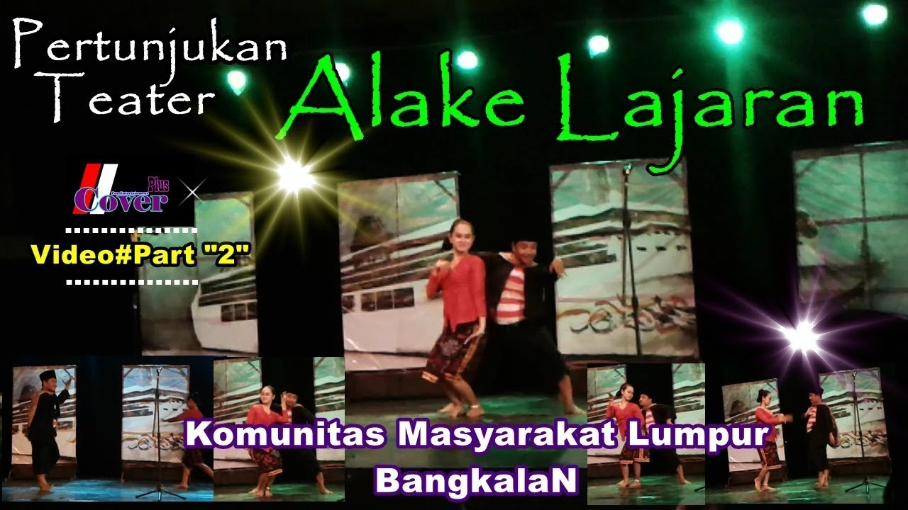 ALAKE LAJARAN - Full Video