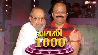 """Kavignar Vaaliyin"" Vaali 1000 Chat Show 