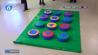 Инклюзивное обучение в школах Мариуполя