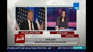 مهدي عفيفي : للرئيس السيسي مواقف معروفة علي الوسط الامريكي
