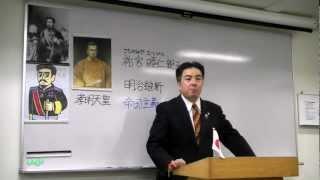 平成24(2012)年11月24日に大阪・梅田で行った、第33回黒田裕樹の歴史...