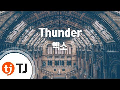 Thunder_EXO 엑소_TJ노래방 (Karaoke/lyrics/romanization/KOREAN)