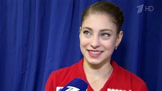 На этапе Гран при по фигурному катанию россиянка Алена Косторная установила новый мировой рекорд