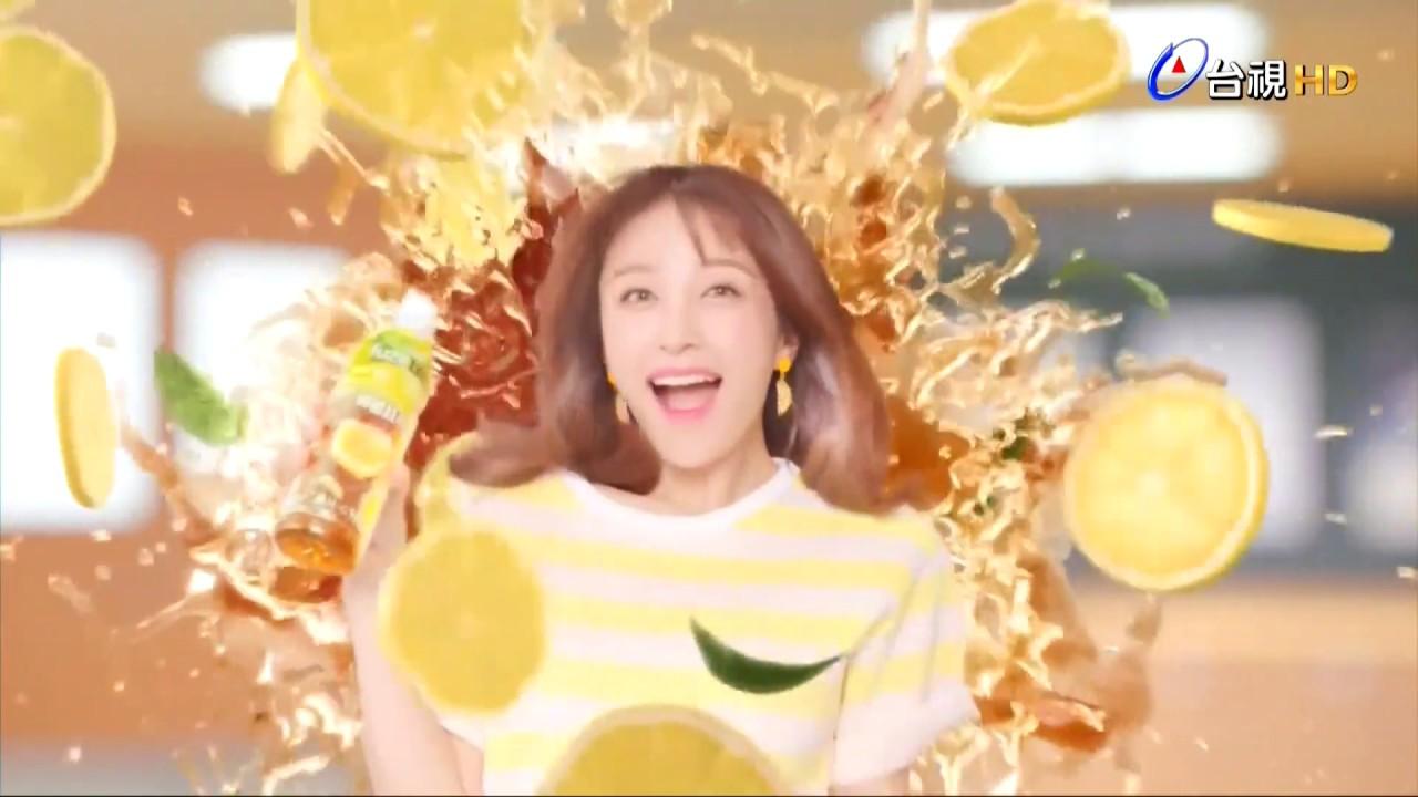 【臺灣廣告】026.可口可樂 fuze tea飛想茶-韓國知名女星Hani - YouTube