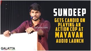 Sundeep Gets Candid on Playing an Action Cop at Maayavan Audio Launch