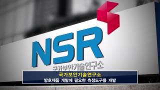 1 4 국가보안기술연구소
