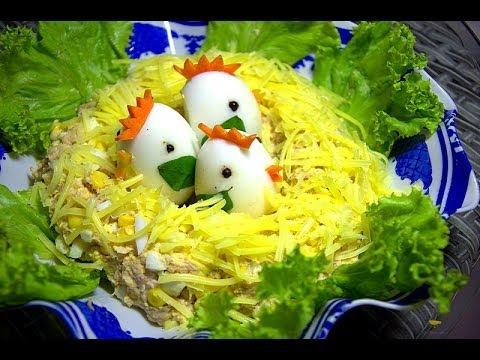 Праздничный салат Три Цыпленка