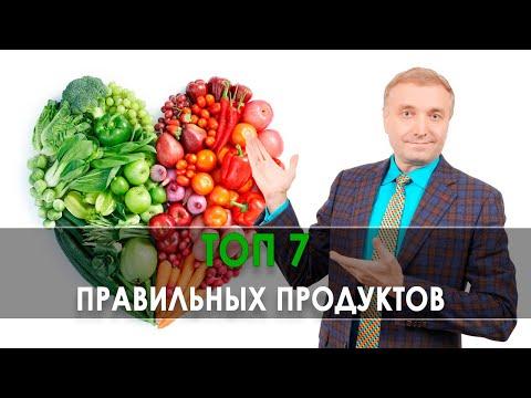 """ТОП 7 """"правильных продуктов"""", из за которых мы можем набрать лишний вес"""