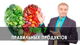 """постер к видео ТОП 7 """"правильных продуктов"""", из за которых мы можем набрать лишний вес"""
