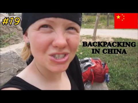 #19 Xiang Yang, Luo Yang, Shao Lin, Shijiazhuang... czyli w drodze do Pekinu