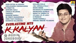 Everlasting Hits K. Kalyan | Selected Super Hit Songs Of Kannada Movie | Best Of K. Kalyan