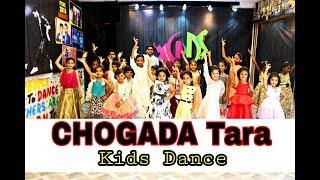 Chogada Tara Song kids Dance Video | Choreography By Pankaj Soni | #Chogada#Tara#Loveratri