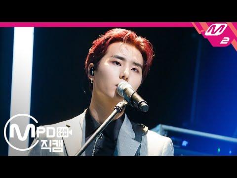 [MPD직캠] 데이식스 영케이 직캠 4K 'Sweet Chaos' (DAY6 Young K FanCam) | @MCOUNTDOWN_2019.10.24