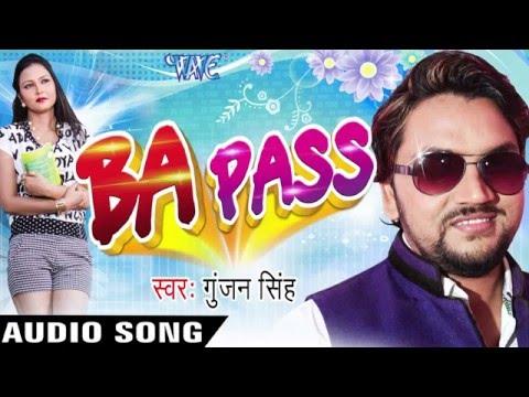 B.A Pass | Gunjan Singh | Video JukeBOX - Bhojpuri Hot Songs 2016 new Wave Music  Wave Music