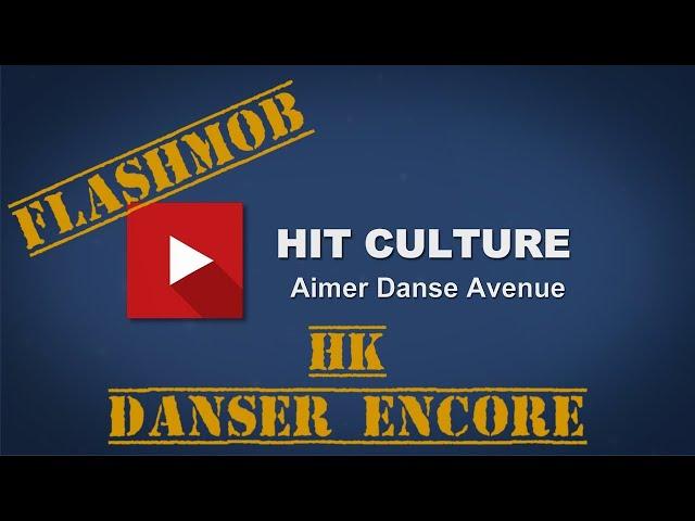 HK - Danser Encore - Kizomba Flashmob Paris - 24/04/2021