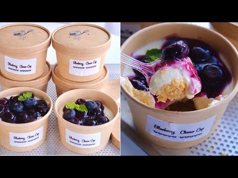 บลูเบอร์รี่ชีสคัพ (ไม่อบ)  Blueberry Cheese Cup recipe