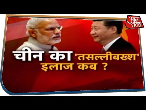 अबकी बार चीन बॉर्डर पर गंभीर हैं हालात ! देखिए Dangal With Rohit Sardana | May 29, 2020