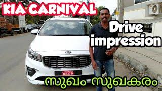 Kia carnival Limousine 2020 test drive review Malayalam