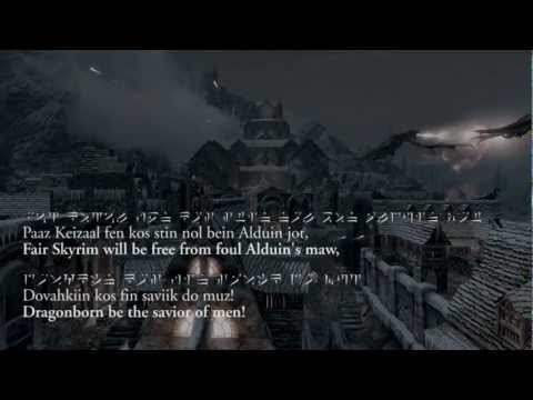 Sovngarde (with Dovah / Draconic and English Lyrics)