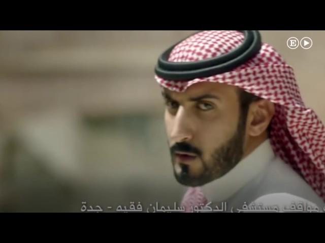 Una canción contra el terrorismo yihadista