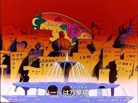 Sailor Moon Opening 1 HD Latino