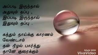 Vairamuthu The beautiful lyrics of Tamil kavithaigal