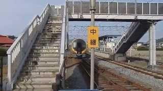 JR四国8600系新型特急電車 端岡駅を発車