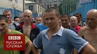 В Донецке из тюрьмы сбежали заключенные - BBC Russian(, 2014-08-11T15:47:54.000Z)