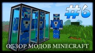 - Создай Себе Клонов The Sync Mod Майнкрафт